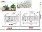 悦达广场规划图