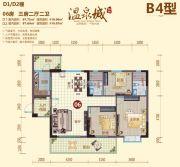 阳西温泉城3室2厅2卫119平方米户型图