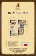 长阳城市广场・皇家壹号2室2厅1卫94--108平方米户型图