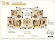 恒大御湖湾3室2厅1卫114平方米户型图