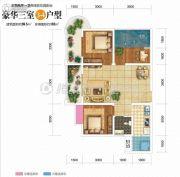 双发广场3室2厅1卫96平方米户型图