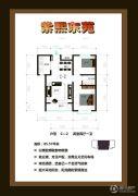 紫熙东苑2室2厅1卫85平方米户型图