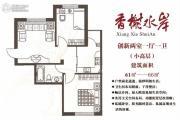 香榭水岸2室1厅1卫61--66平方米户型图