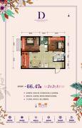 泰盈・十里锦城四期2室2厅1卫66平方米户型图