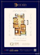 华邦观筑里3室2厅1卫90平方米户型图