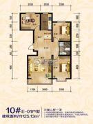 傲北上城3室2厅1卫125平方米户型图