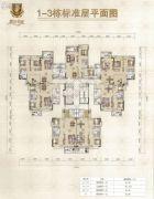 新景豪庭80--102平方米户型图