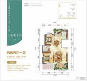 银滩万泉城2区2室2厅1卫88平方米户型图