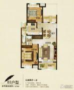 中央华府3室2厅1卫107平方米户型图