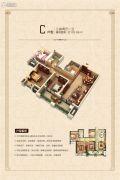观湖壹号3室2厅1卫103平方米户型图