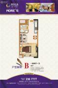 鲁商中心1室2厅1卫0平方米户型图