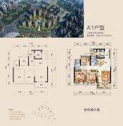 龙光・玖龙府3室2厅2卫96平方米户型图