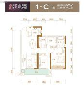 卓越浅水湾3室2厅2卫105平方米户型图
