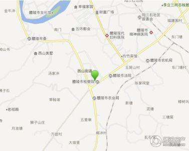 醴陵银山御园