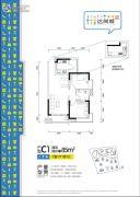 长城达尚城2室2厅1卫85平方米户型图