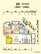锦绣东城3室2厅2卫149平方米户型图