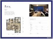 南海壹号3室2厅2卫140平方米户型图