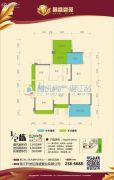 昌盛豪苑5室2厅2卫114平方米户型图