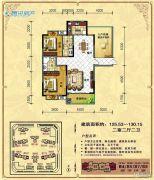 中央新城2室2厅2卫125--130平方米户型图