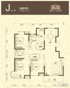 顺义金宝城3室2厅2卫157平方米户型图
