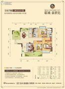 联城新世纪3室2厅1卫130--131平方米户型图