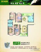 霖轩・碧�Z园4室2厅2卫170平方米户型图