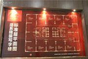 华鸿国际中心规划图