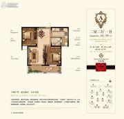 华昊皇家景园2室2厅1卫81平方米户型图