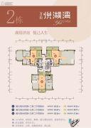 万山・悦湖湾3室2厅0卫123--143平方米户型图