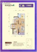 奥园德明华庭3室2厅1卫96平方米户型图