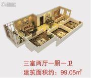 永富御景城3室2厅1卫99平方米户型图