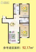 紫金城2室2厅1卫92平方米户型图
