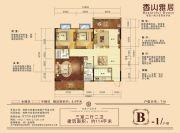 桂林留园3室2厅2卫114平方米户型图