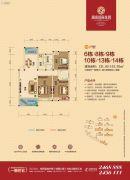 湘南国际商贸博览城3室2厅2卫131平方米户型图