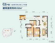 河畔阳光3室2厅2卫92平方米户型图