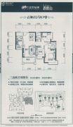 翡翠绿洲3室2厅2卫96平方米户型图