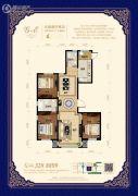 宏泰铂郡3室2厅2卫130平方米户型图
