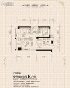 东城国际2室2厅1卫77平方米户型图