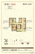 绿地商务城3室2厅1卫102平方米户型图