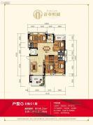 清华熙园5室2厅3卫199平方米户型图