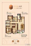 旭景・清园4室2厅2卫131平方米户型图