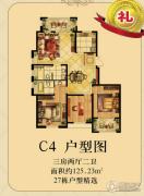 柏悦澜庭3室2厅2卫125平方米户型图