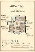 碧桂园・翡翠湾3室2厅2卫124平方米户型图