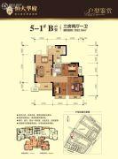南宁恒大华府3室2厅1卫93平方米户型图