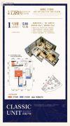 大雅云居山1室2厅1卫62平方米户型图