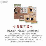 恒大帝景3室2厅2卫138平方米户型图