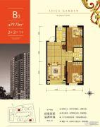 雷凯铂院2室2厅1卫79平方米户型图