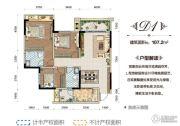 金科中央公园城3室2厅2卫107平方米户型图