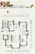 新材・紫云华庭3室2厅2卫0平方米户型图
