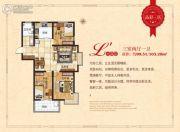 德瑞・太阳公元3室2厅1卫99--103平方米户型图